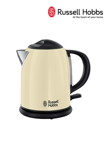20194-70 Classic Cream Compact Kettle